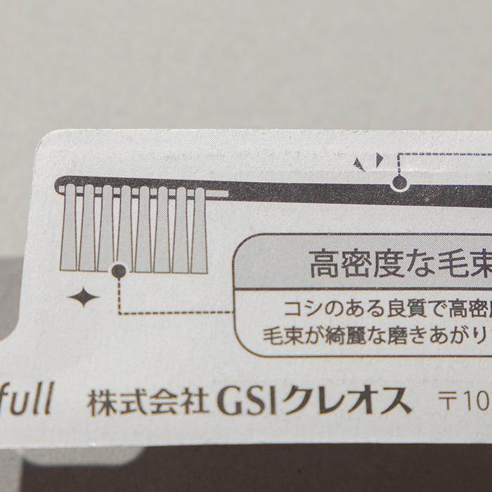 【OUTLET】HAIKARA:full -SLIM- 6本