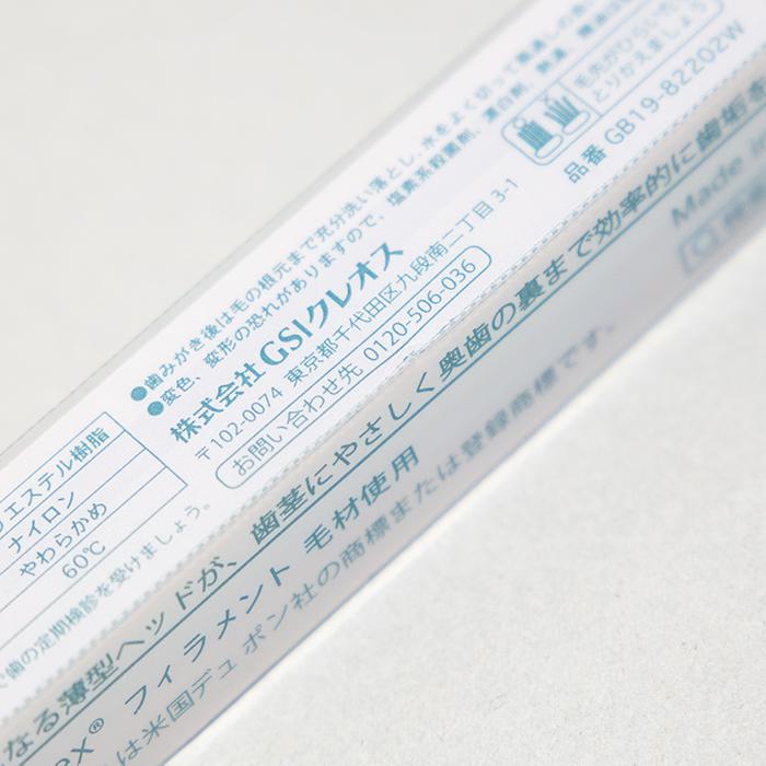 【OUTLET】HAIKARA:full -KAKUMO- 12本