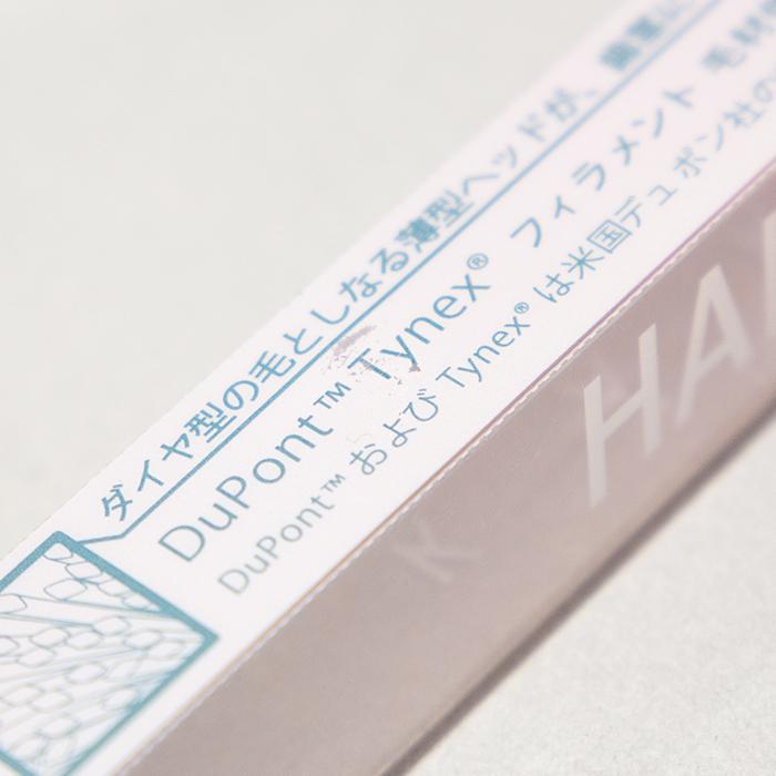 【OUTLET】HAIKARA:full -KAKUMO- 6本