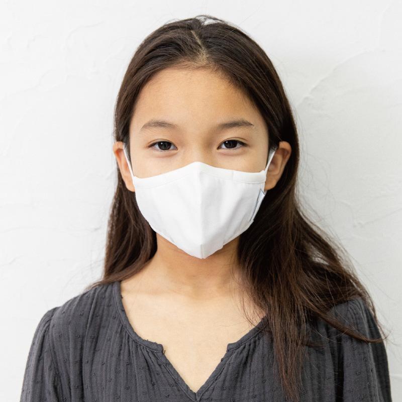 Anti-VirusMask KIDS
