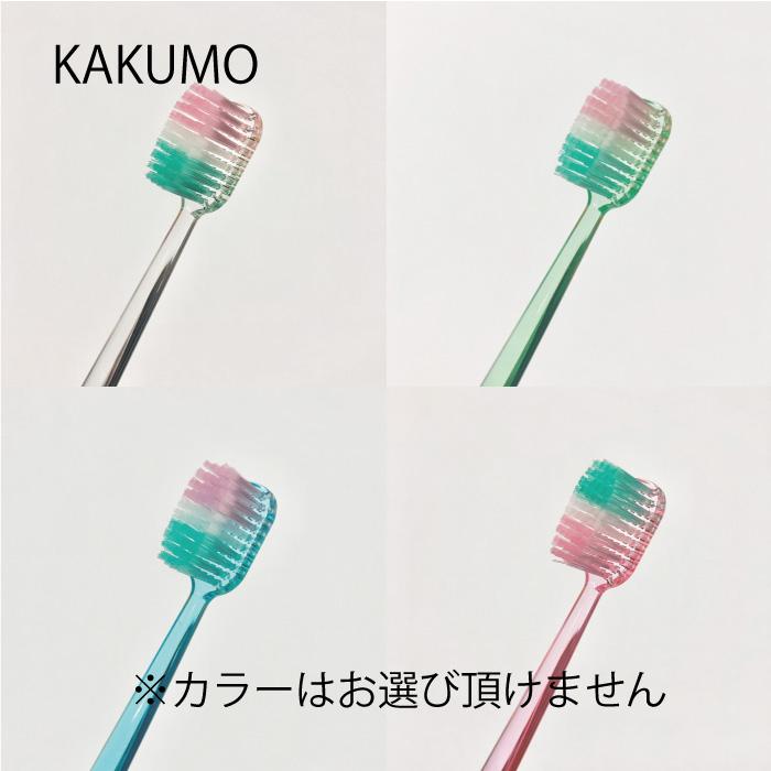HAIKARA:full -KAKUMO- & -slim- お試しセット2本