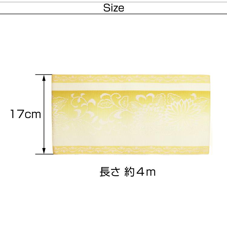 【日本製】着物 帯 浴衣 レディース