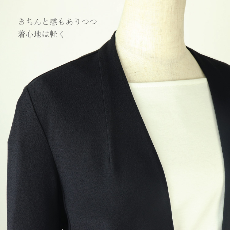 ノーカラージャケット 日本製