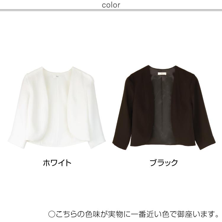 ノーカラージャケット【日本製】