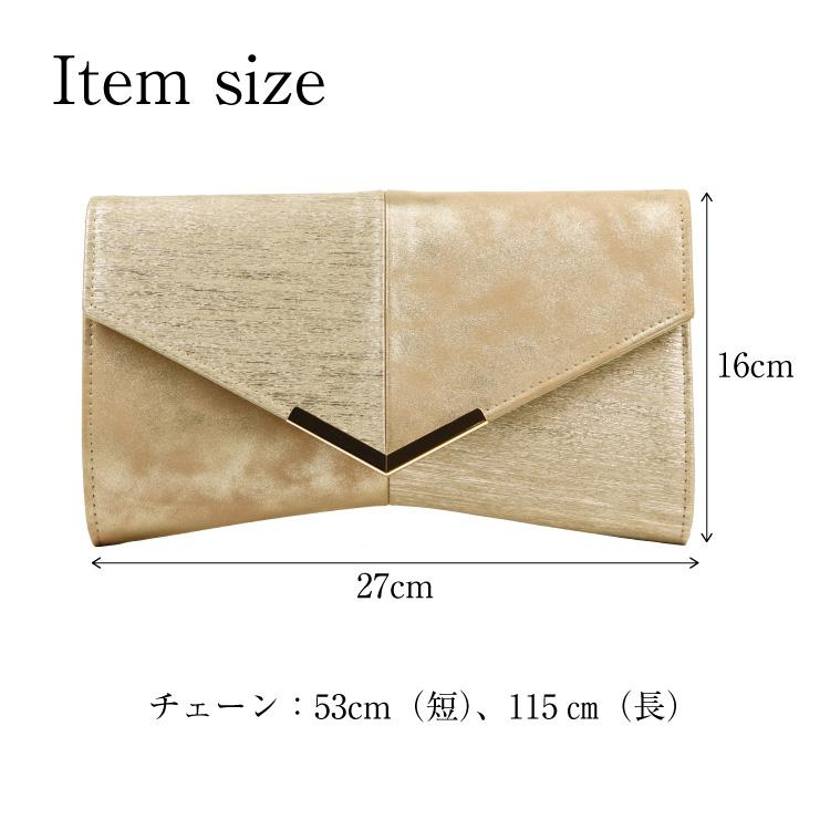 五角形異素材切替えバッグ