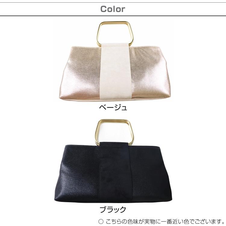箔レザー調のメタルハンドルバッグ