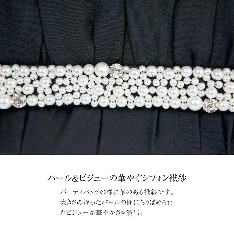 パール ビジューの華やぐシフォン 袱紗