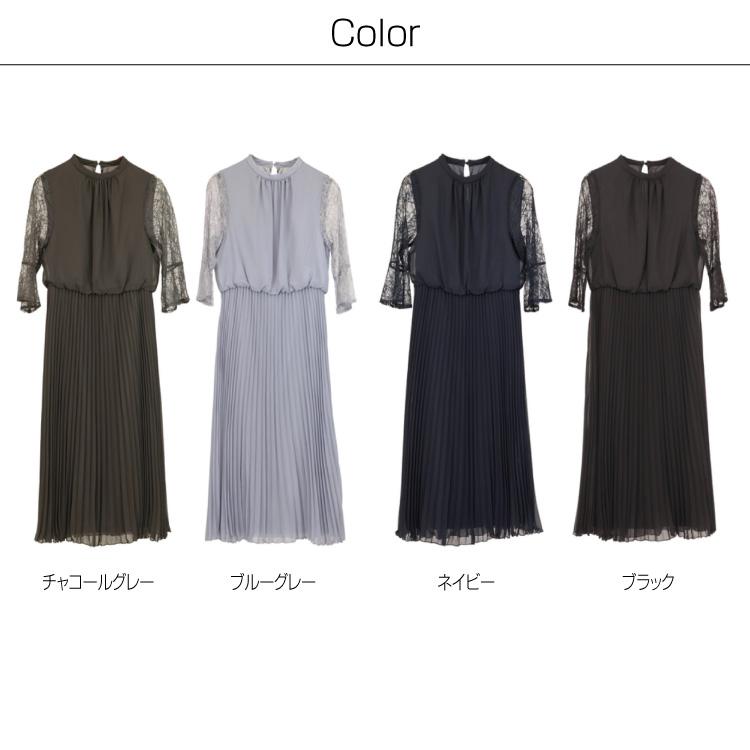 袖レース×スタンドカラー プリーツワンピースドレス