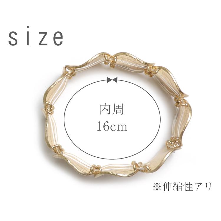丸ブレス 【プチプラアイテム】
