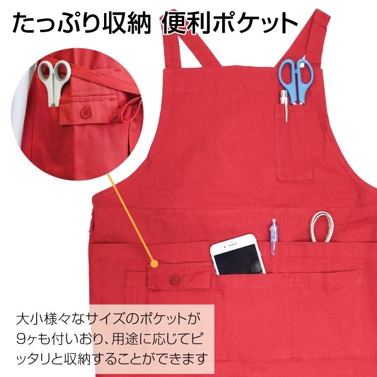 バッククロス チノ生地エプロン / キッチン雑貨
