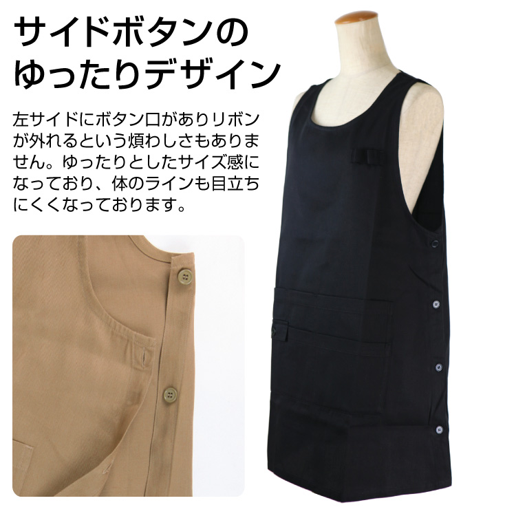 チノ生地エプロン / キッチン雑貨 綿100%