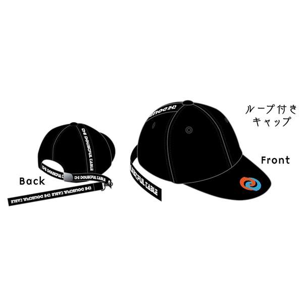 Baumkuchen LOOP CAP   ループキャップ
