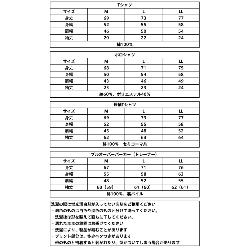 フットサル 小幡貴一 応援グッズ