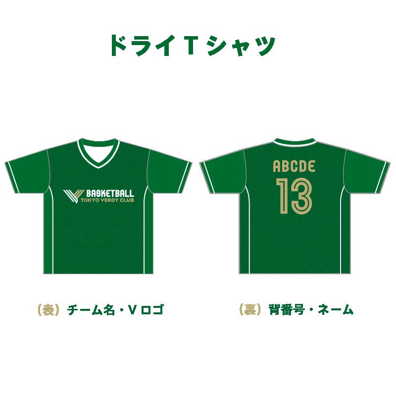 バスケ男子 糸井健太 応援グッズ