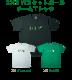 3x3バスケットボール 応援プランB (Tシャツ)