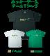 ホッケー 応援プランB (Tシャツ)