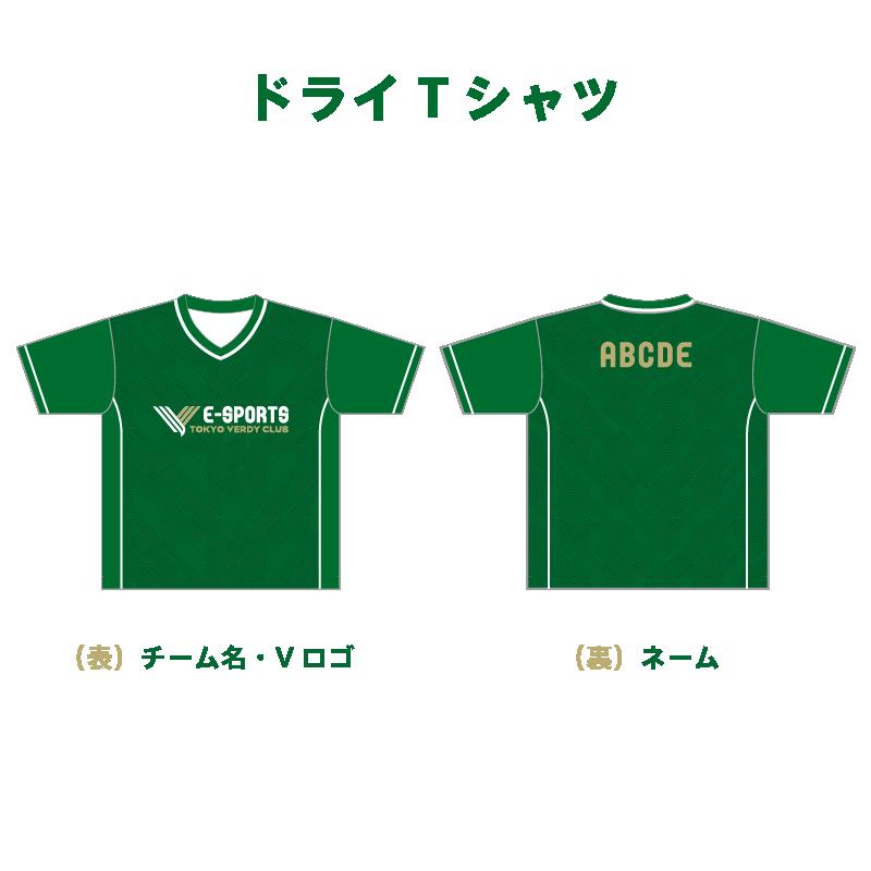 eスポーツ YUKI 応援グッズ