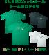 3x3バスケットボール 応援プランD (ポロシャツ)