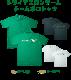 トライアスロン 応援プランD (ポロシャツ)