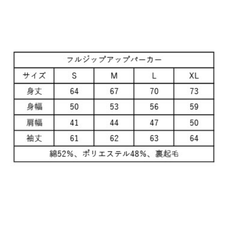 【チアダンス】オリジナルフルジップパーカー WHT(限定生産)