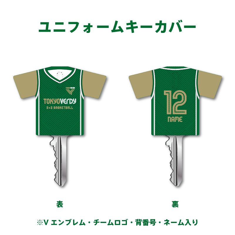 3x3バスケットボール 坂本竜介 応援グッズ