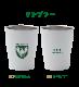 3x3バスケットボール 小澤崚 応援グッズ