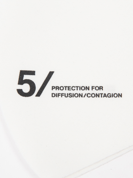 5351POUR LES HOMMES「5/Tシャツ&マスク スペシャルセット」ホワイト