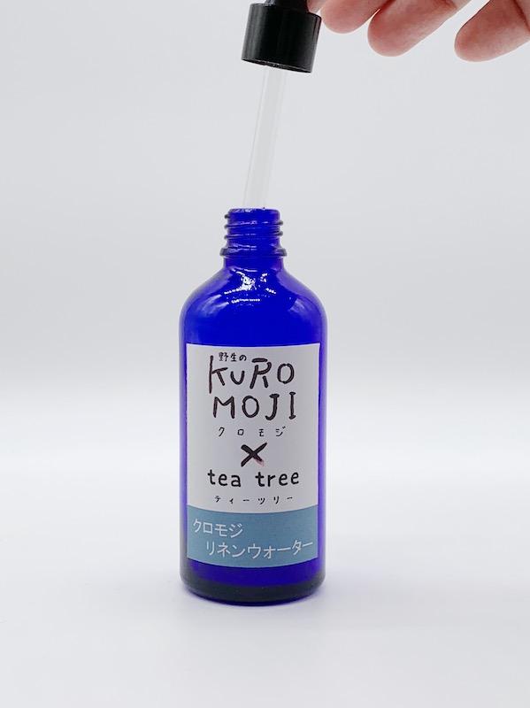 【リネンウォーター】洗濯機のカビ、洗濯物の匂い対策! 野生植物100%で安心