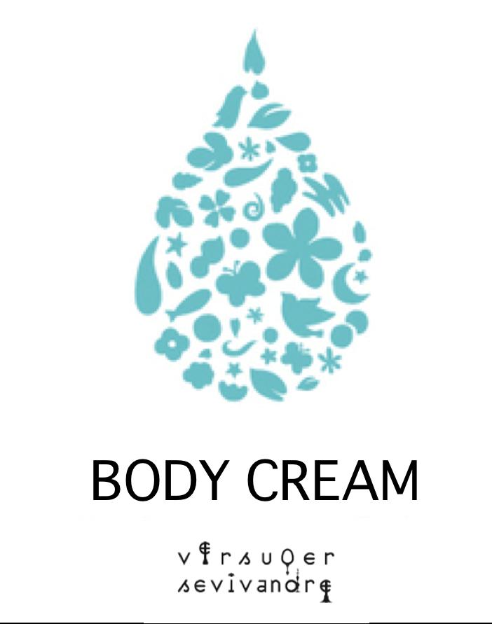 【ボディクリーム】野生原料のみ、痛みや痒みを伴う乾燥も、即・潤い実感(100ml)