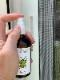 【カメムシ対策】天然植物オイルと湧き水だけで作った「カメムシがいなくなる森の油水。」窓枠や網戸などにシュッと!