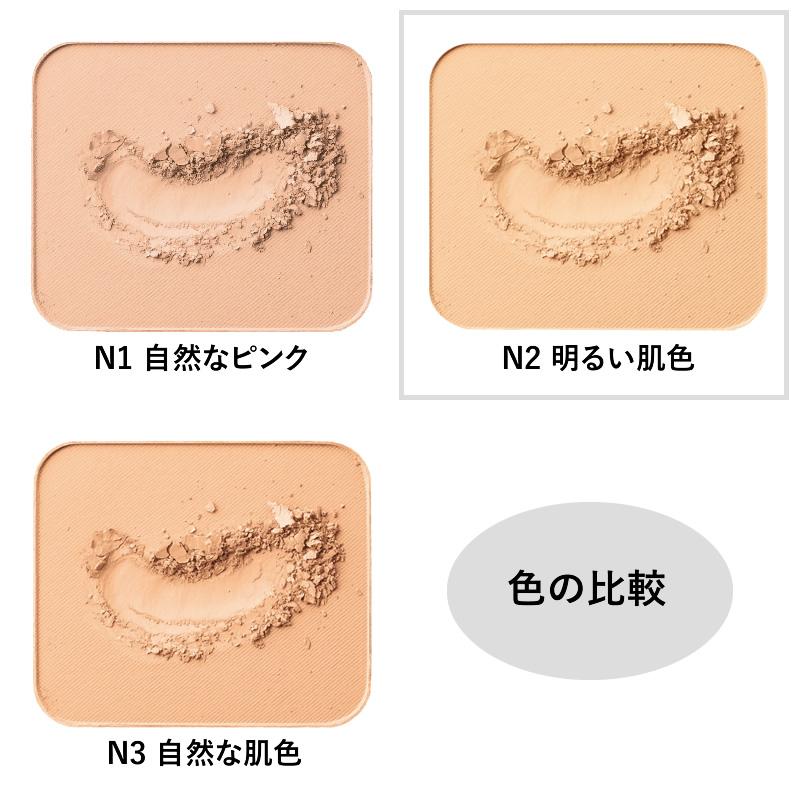 ナチュラルパウダーファンデーションa N2 明るい肌色