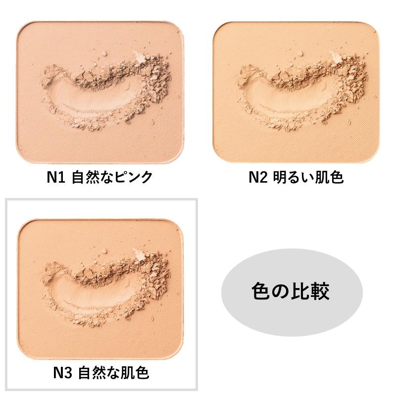 ナチュラルパウダーファンデーションa N3 自然な肌色