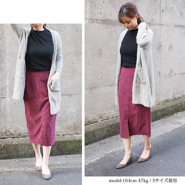 【LUY SIORA】ルイシオラ #DV/001217 ピーチスキンタイトスカート