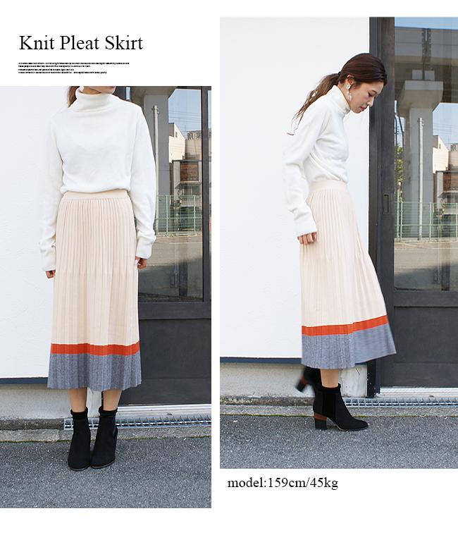 【LUY SIORA】ルイシオラ #DV/0004718「配色ニットプリーツスカート」
