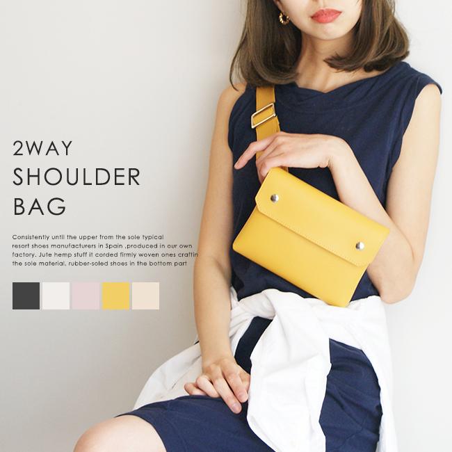 [Wide Waist Body Bag] 全5カラー/バッグ/鞄/レディース/メンズ/ユニセックス/ボディーバッグ/ウェスト ポーチ/ウェストバッグ/韓国/オルチャン/ショルダー バッグ/サコッシュ/メッセンジャー バッグ/小さい バッグ/お財布 バッグ/カジュアル/黒/シルバー/パープル/
