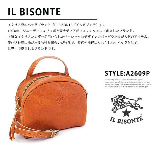 【IL BISONTE】イルビゾンテ #A2609P ショルダーバッグ