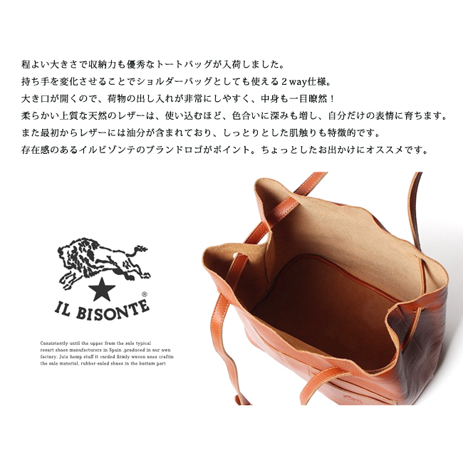 【IL BISONTE】イルビゾンテ #A2668P 2wayバッグ