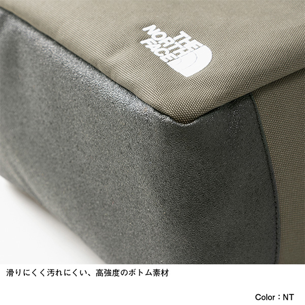 THE NORTH FACE ノースフェイス Fieludens Spice Stocker ニュートープグリーン (NT)