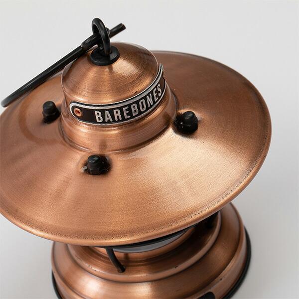Barebones Living ベアーボーンズリビング ミニ エジソンランタンLED カッパー