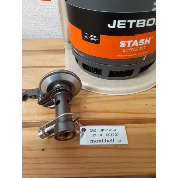 JETBOIL ジェットボイル スタッシュ