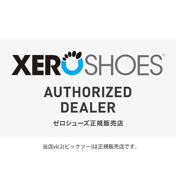 Xero Shoes ゼロシューズ エイチエフエス ピューター