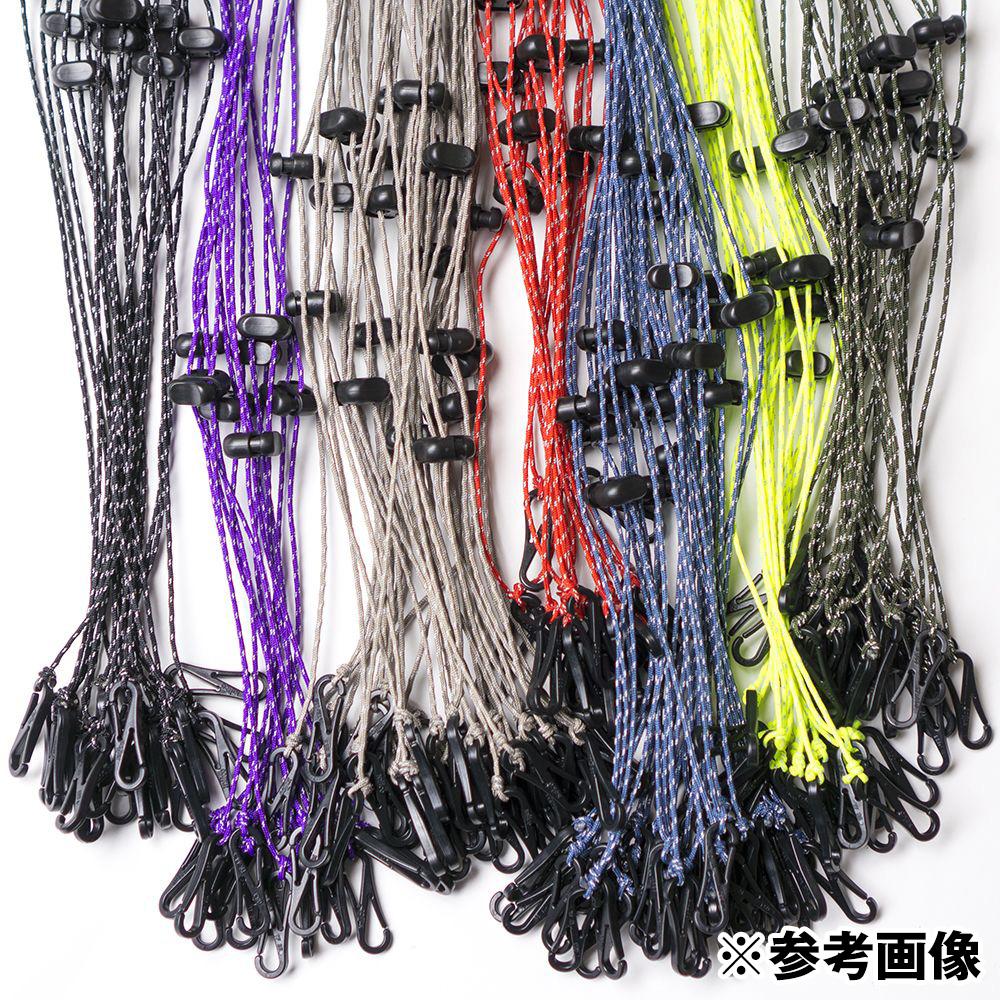 BLUE LUG ブルーラグ mask cord Graige