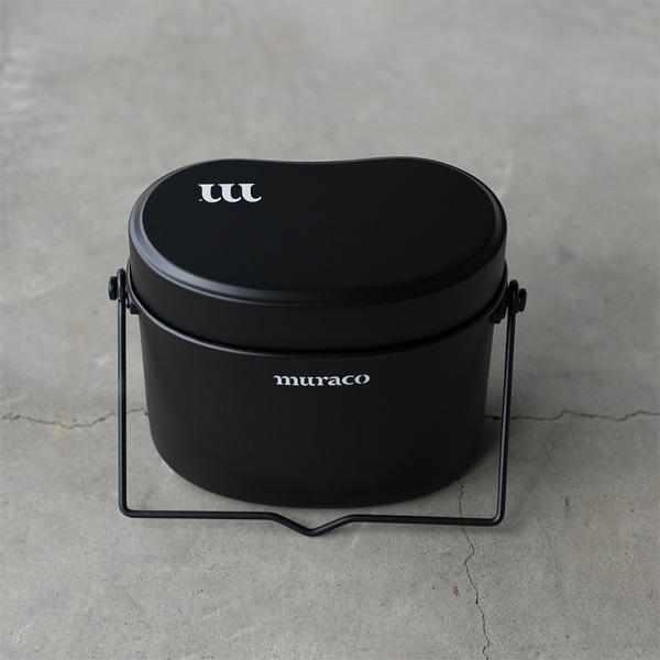 MURACO ムラコ Rice Cooker Black