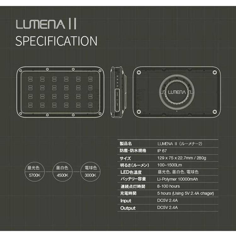 ルーメナー LUMENA LUMENA2 (ルーメナー2) LED ランタン メタルグレー