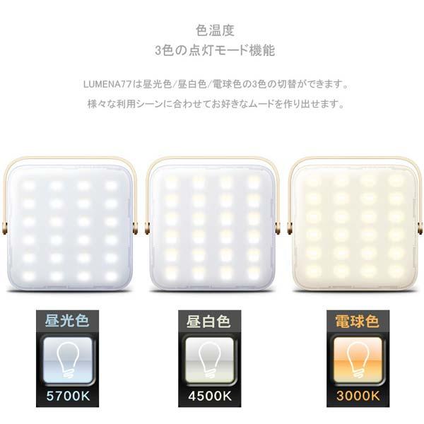 ルーメナー LUMENA LED ランタン ブラック