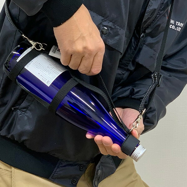 MOTOHASHI TAPE モトハシテープ 四合瓶ホルダー