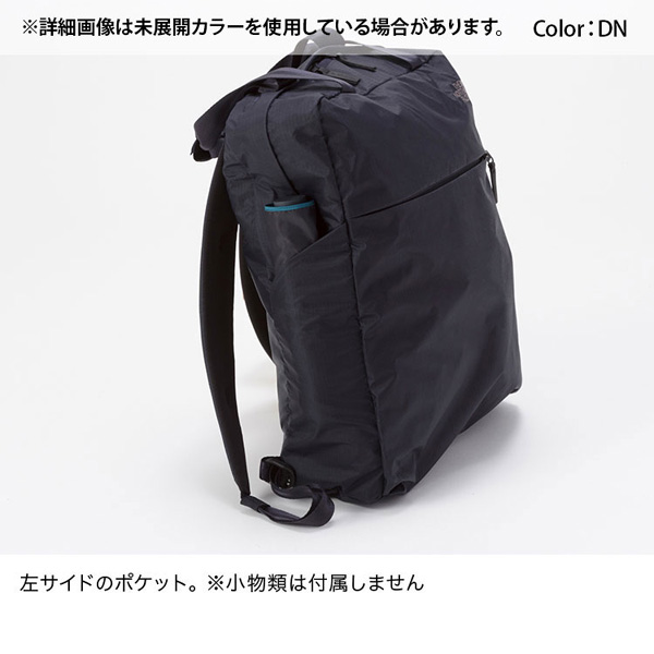 THE NORTH FACE ノースフェイス Glam Tote ニュートープ (NT)