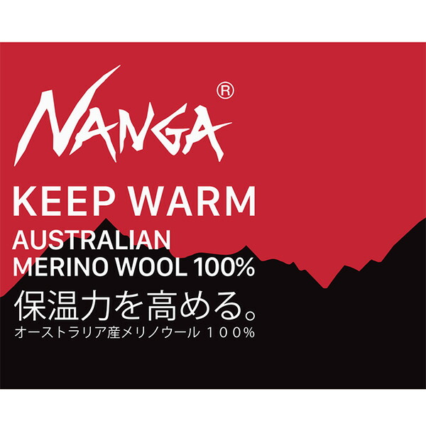 NANGA ナンガ Mens メリノウールインナーロングスリーブ Tee BLACK