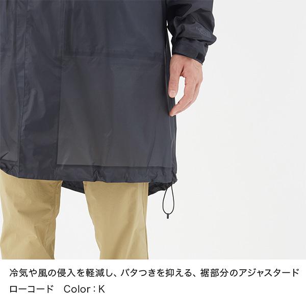 THE NORTH FACE ノースフェイス Lightning Coat タイムグリーン(TG)
