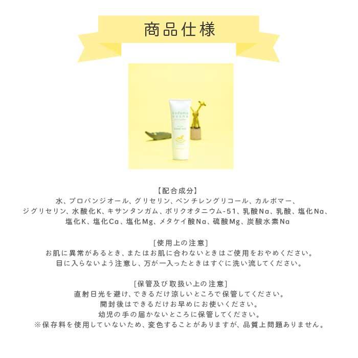 こどもねすの ぷるぷるハンドベール 赤ちゃん ハンドクリーム 保湿クリーム 弱酸性 アレルギーテスト済 アルコールフリー